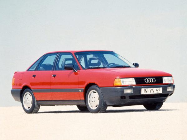 Комплект порогов Audi 80 B3