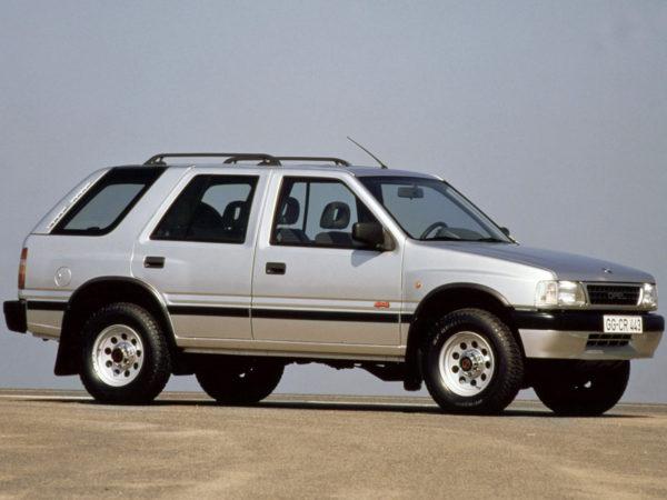 Комплект порогов Opel Frontera A (1992-1998)