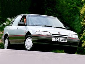 Комплект порогов Rover 200 (1989-1994)