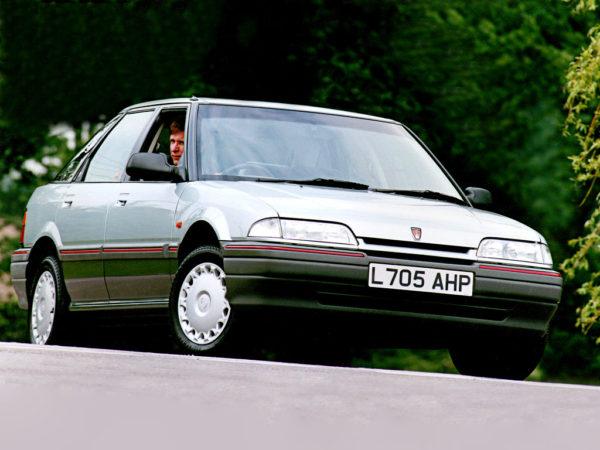 Комплект порогов Rover 200 mk 2 (1989-1994)