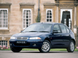 Комплект порогов Rover 200 (1994-2000)