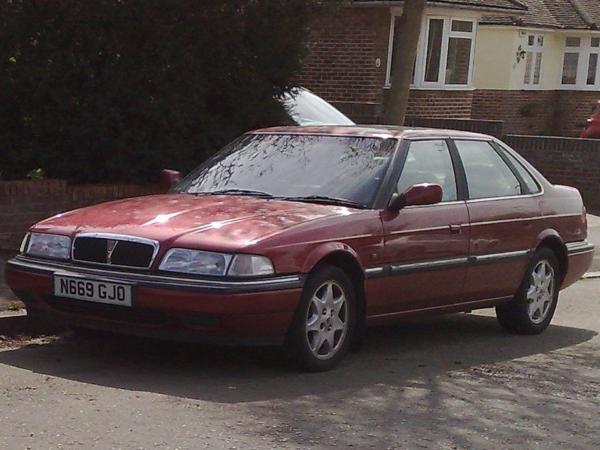 Комплект порогов Rover 800 (1986-1999)