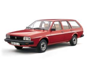 Комплект порогов VW Passat B2 (1980–1988)