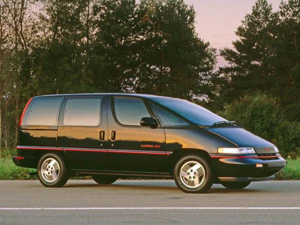 Комплект порогов Chevrolet Trans Sport 2 (1997-2004)